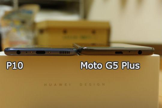 P10 Moto G5 Plus 厚さ比較
