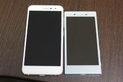 Zenfone3 サイズ比較