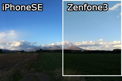 iPhoneSE ZenFone3 カメラ実写比較