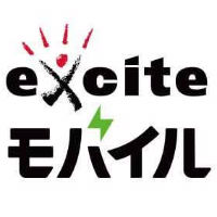 エキサイトモバイル ロゴ