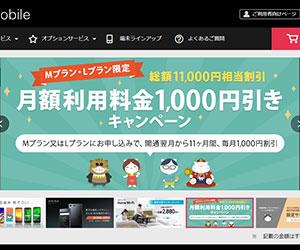 nuroモバイル スクリーンショット
