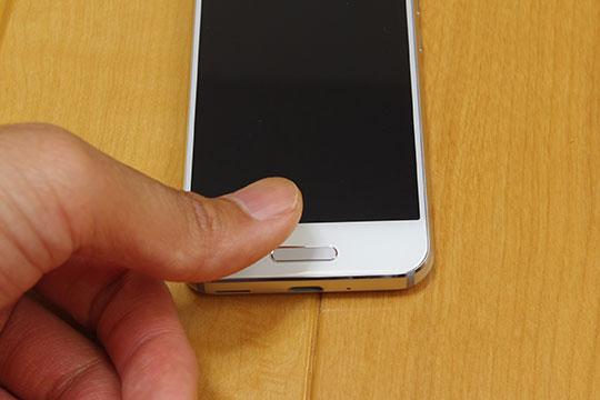 AQUOS R compact 指紋センサー